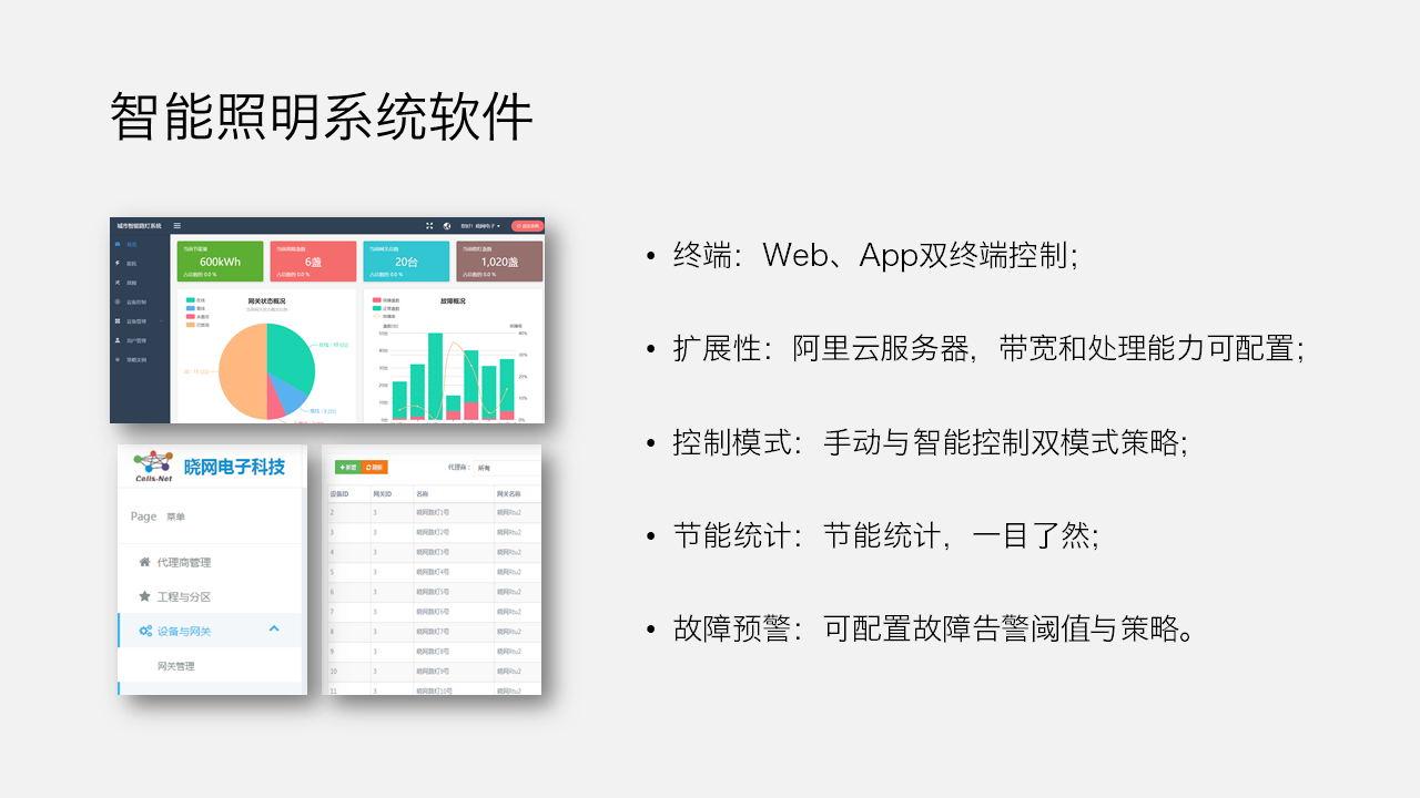 9软件_看图王.jpg