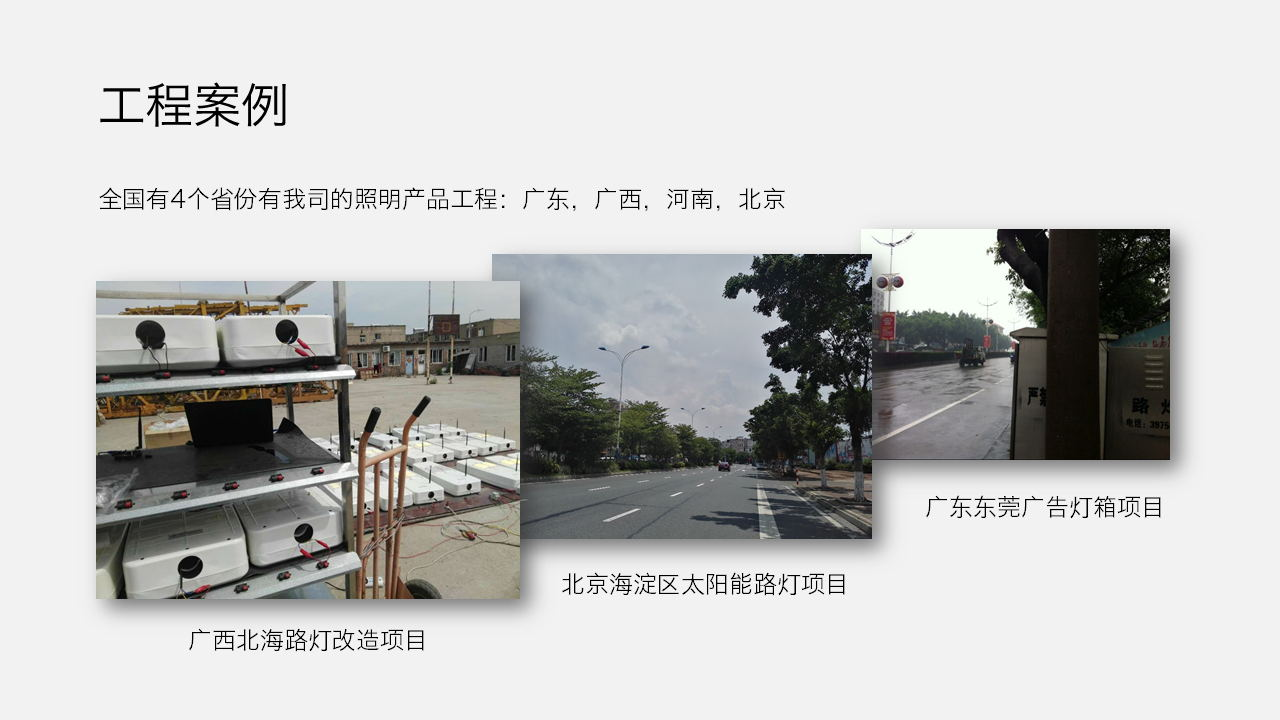 10案例_看图王.jpg
